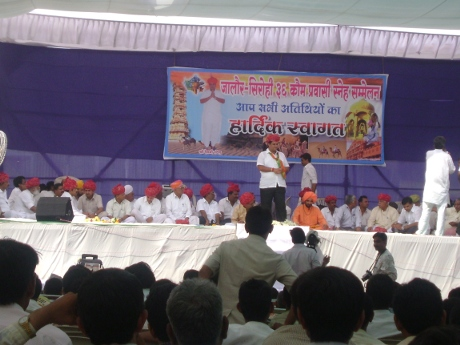 Election meeting of Mr Devji Bhai Patel